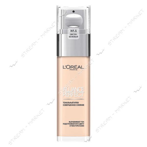 """Тональный крем для лица L""""Oreal Paris Alliance Perfect Совершенное слияние N1.5 30мл"""