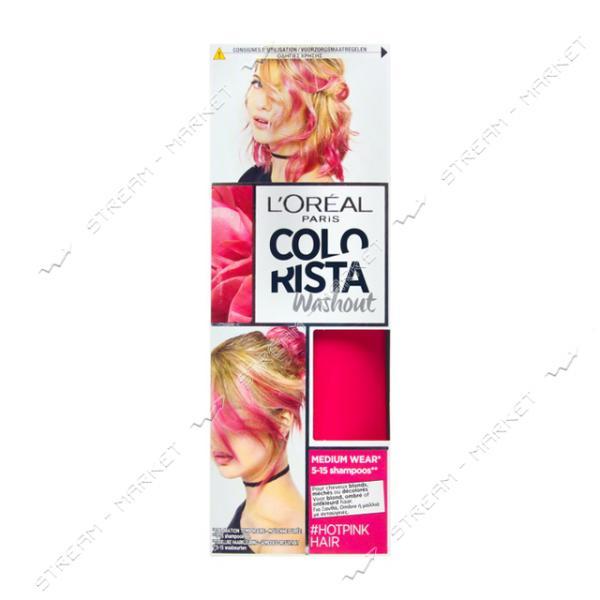"""Красящий бальзам для волос L""""Oreal Paris Смываемый Colorista Washout Фуксия 80мл"""