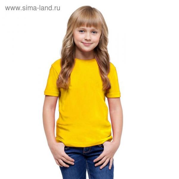 Футболка детская StanClass, рост 152 см, цвет жёлтый 140 г/м