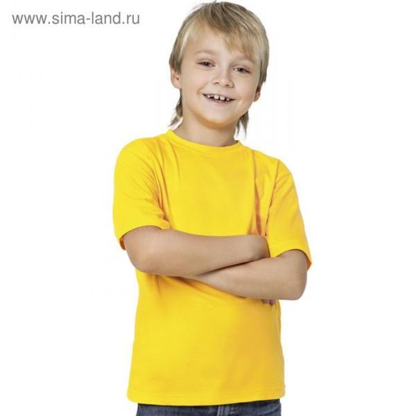 Футболка детская StanKids, рост 164 см, цвет жёлтый 150 г/м