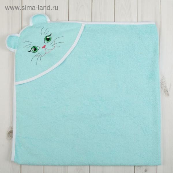 Уголок детский «Киска», размер 120х120 см, цвет бирюзовый