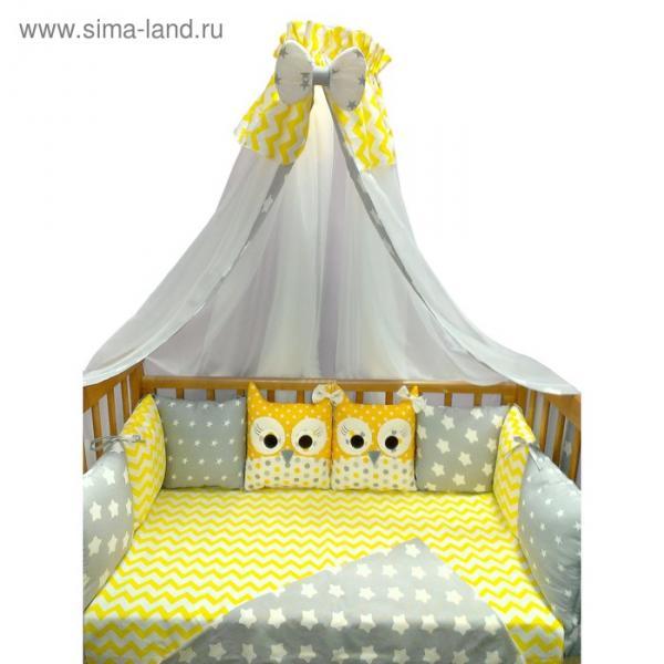 Комплект в кроватку «Совушки», 22 предмета, цвет жёлтый
