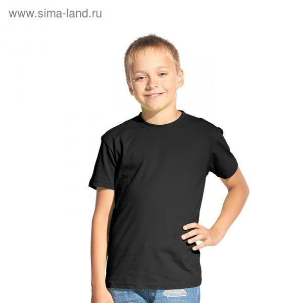 Футболка детская StanKids, рост 152 см, цвет чёрный 150 г/м