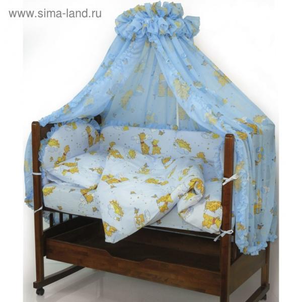 Комплект в кроватку «Жираф Вилли», 7 предметов, цвет голубой 750М/2