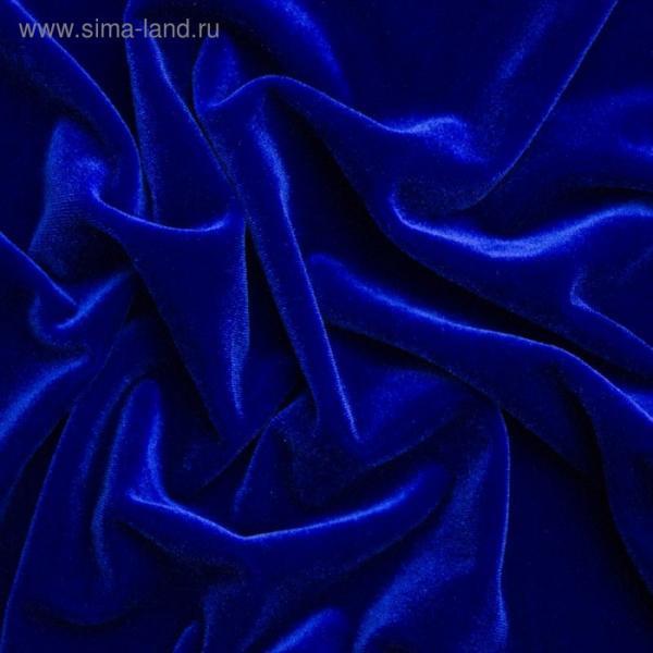 Бархат гладкокрашенный, стрейч, ширина 150 см, цвет электрик