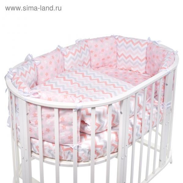 Комплект в овальную кроватку Lunedi, 5 предметов, розовый, поплин