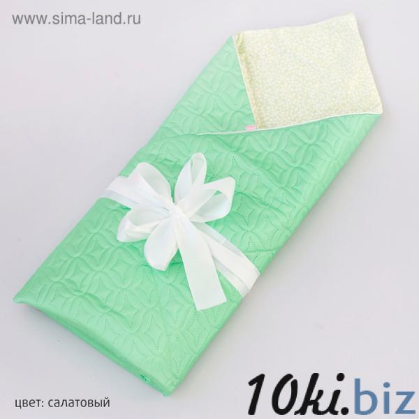Одеяло на выписку «Карамелька», размер 100 × 100 см, салатовый купить в Беларуси - Комплекты для выписки