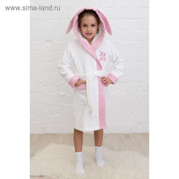 Халат детский «Зайчик», рост 98 см, белый+розовый, махра