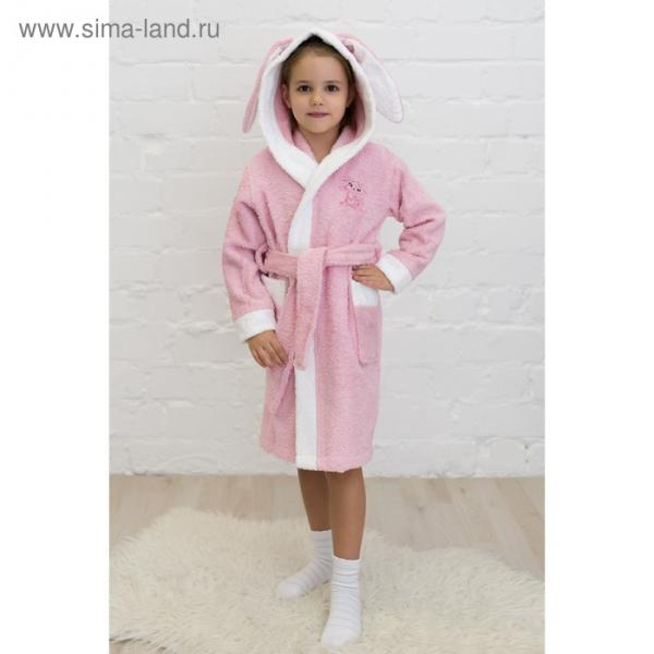 Халат детский «Зайчик», рост 104 см, розовый+белый, махра