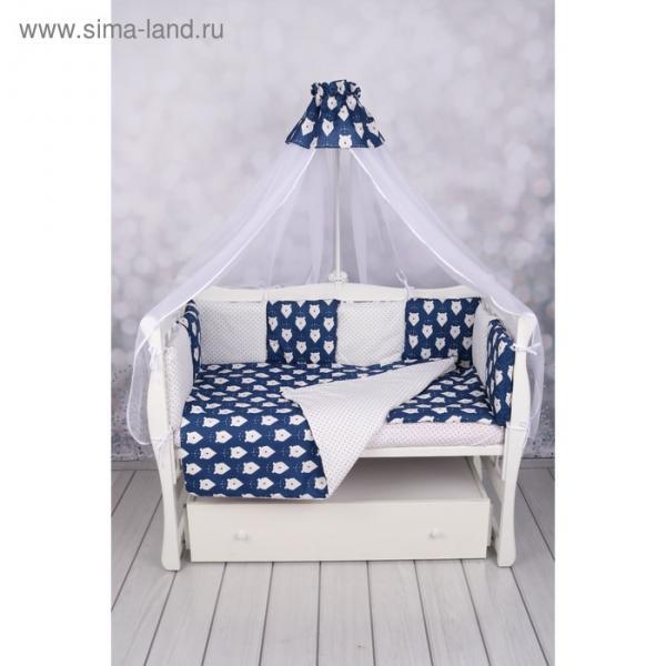 Комплект в кроватку WB, 15 предметов, бязь, цвет синий, принт белые медведи