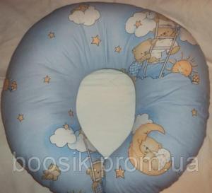 Подушка для кормления и беременных голубой