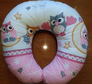 Подушка для кормления и беременных розовый