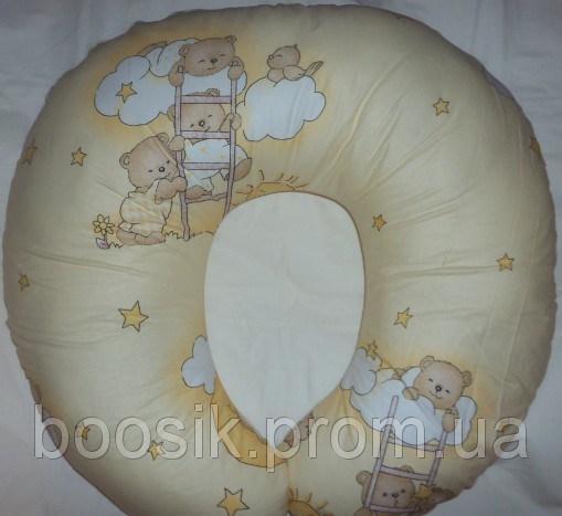Подушка для кормления и беременных бежевый