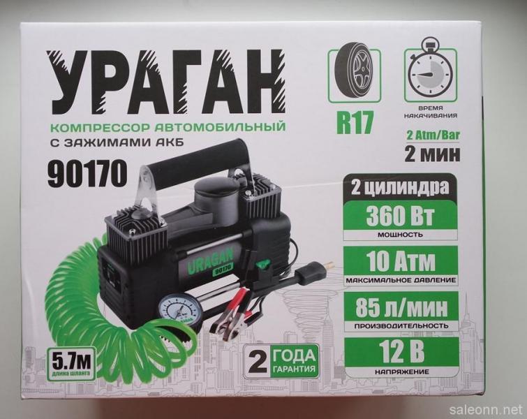 URAGAN 90170 Автомобільний компресор  двоциліндровий
