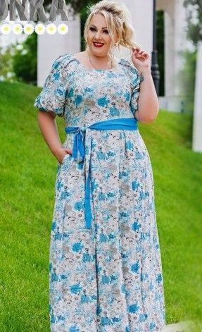 Платье 117112