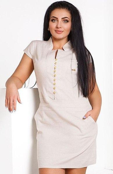Платье 140284