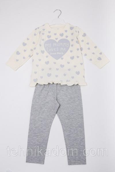 Пижама 71090 (молочный)