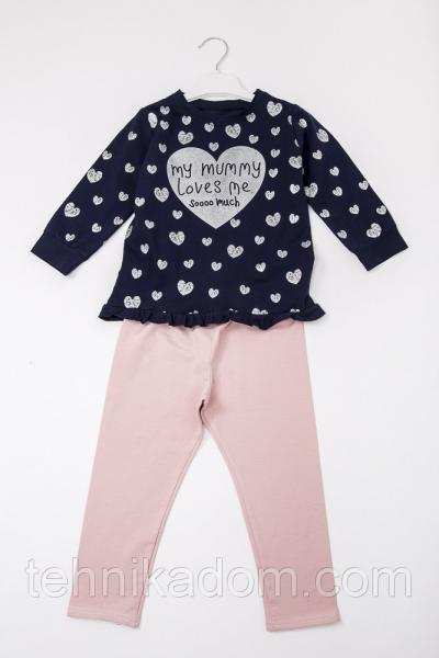 Пижама 71090 (т.синий)