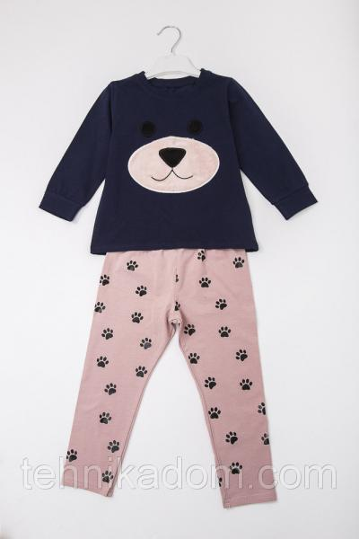 Пижама 71010 (т.синий)