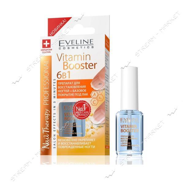 Средство для ногтей Eveline Nail Therapy Professional 6в1Восстановление и база Vitamin Booster 12 мл