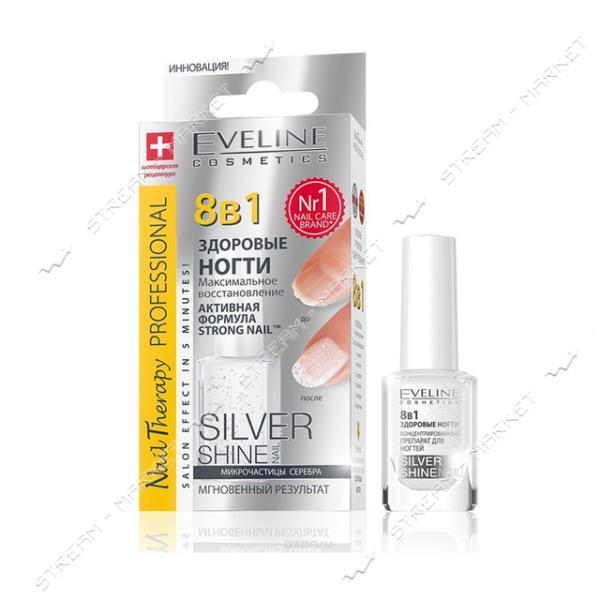 Средство для ногтей Eveline Nail Therapy Professional 8в1 Здоровые ногти Silver Shine Nail 12 мл