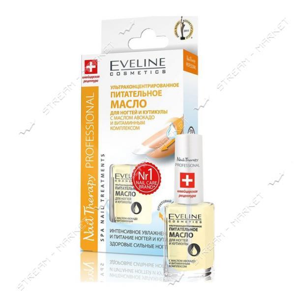 Средство для ногтей Eveline Nail Therapy Professional Ультраконцентрированное питательное масло 12мл