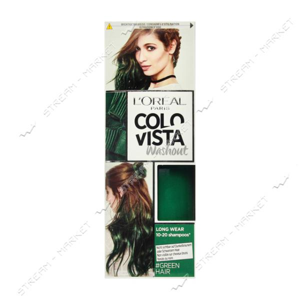 """Красящий бальзам для волос L""""Oreal Paris Смываемый Colorista Washout Зеленый 80мл"""