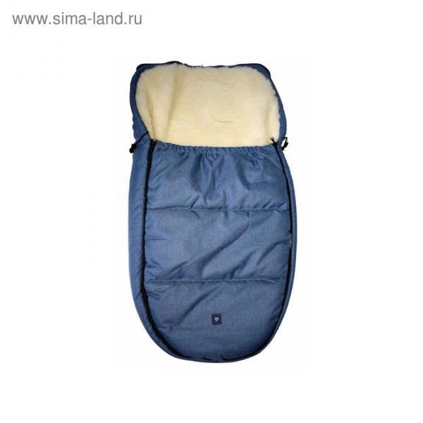 Спальный мешок в коляску Exclusive, цвет синий