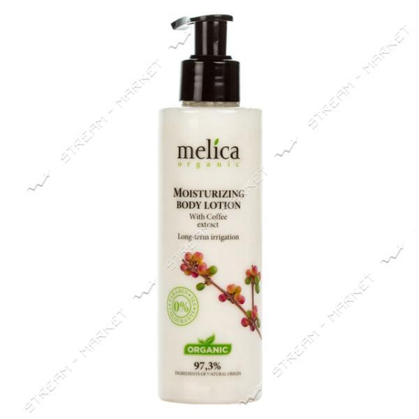 Молочко увлажняющее для тела Melica Organic с экстрактом кофе 200 мл