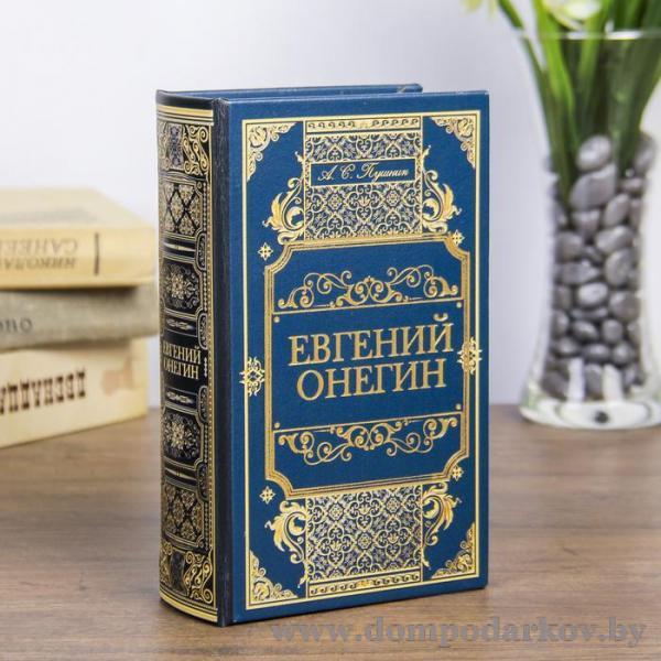 Фото Подарки на День рождения Сейф дерево книга кожзам