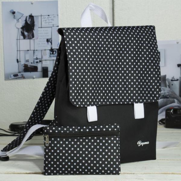 Рюкзак молодёжный с косметичкой, отдел на молнии, цвет чёрный