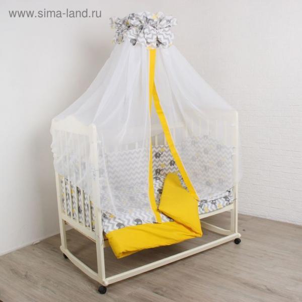 """Комплект в кроватку """"Слоник с зонтиком"""" (7 предметов), цвет бежевый 32143"""