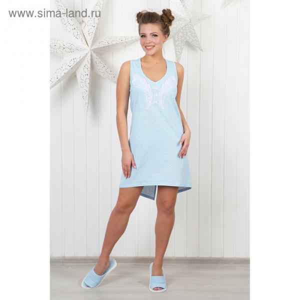 Сорочка женская Шалунья-1 цвет голубой, р-р 42