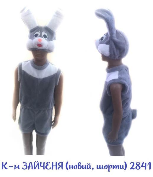 Детский карнавальный новогодний  костюм Зайчик