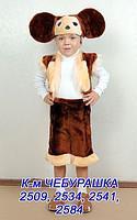 Детский карнавальный новогодний костюм Чебурашка