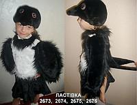 Карнавальный (новогодний) костюм Ласточка