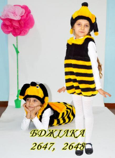 Детский карнавальный новогодний   костюм Пчелка меховой