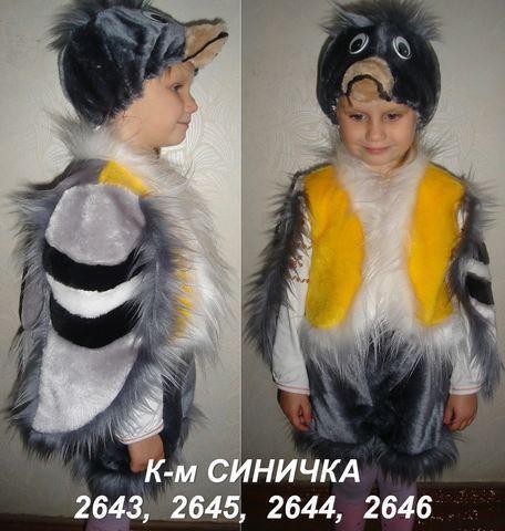 Детский карнавальный новогодний  костюм Синичка меховой