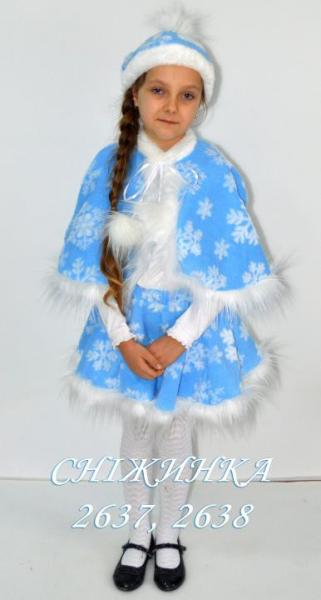 Детский карнавальный новогодний   костюм Снежинка