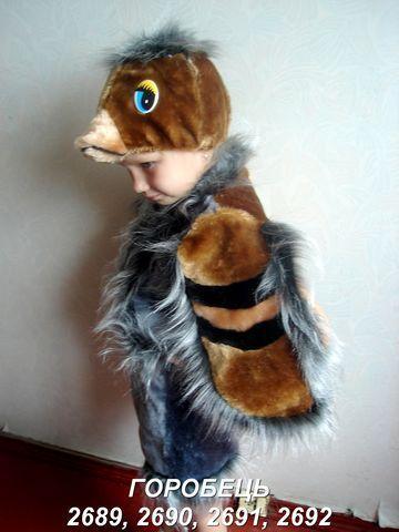 Детский карнавальный новогодний  костюм Воробей