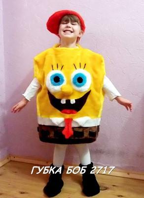 Детский карнавальный новогодний маскарадный костюм  Губка Боб мех