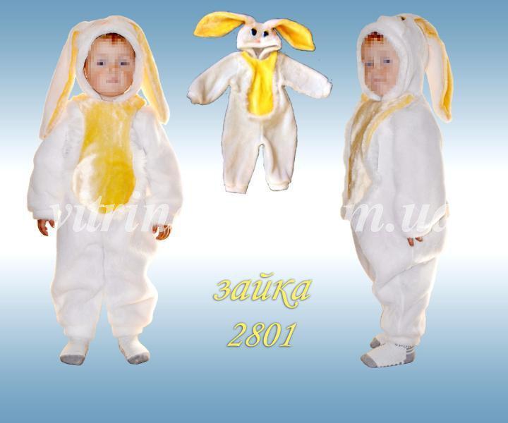 Детский карнавальный костюм Зайчик