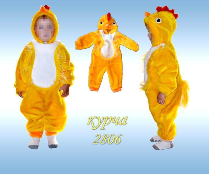 Детский карнавальный новогодний костюм Цыпленок меховой