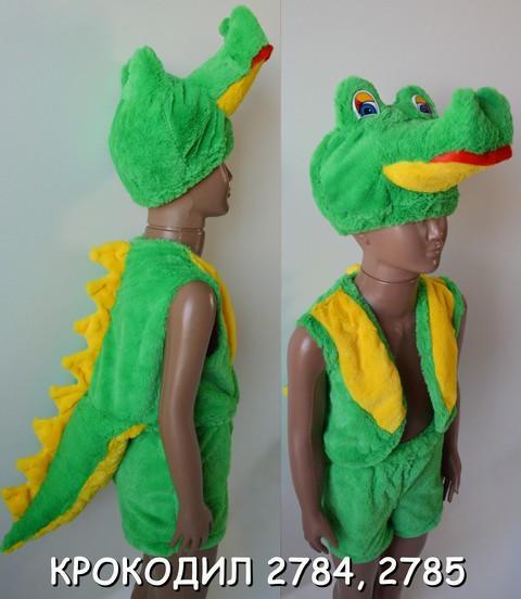Детский карнавальный новогодний Крокодил