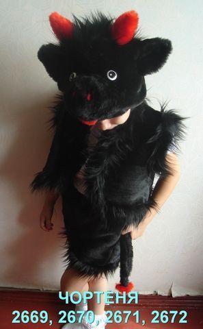 Детский карнавальный новогодний костюм Чертик