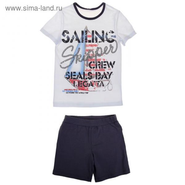 Комплект для мальчика (футболка+шорты), рост 134 см (9 лет), цвет тёмно-серый/белый Н463