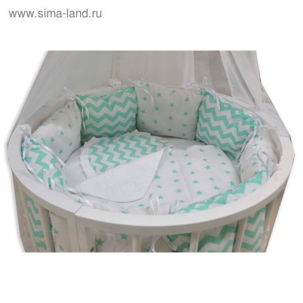 Комплект для круглой кроватки «Звёздочка», 22 предмета, цвет мятный