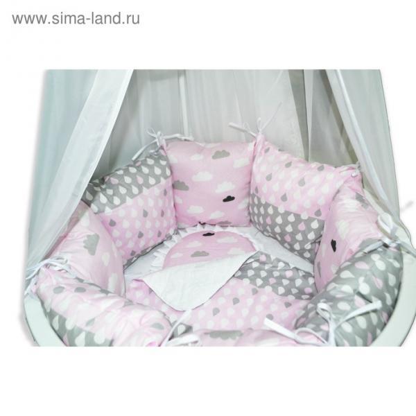 Комплект для круглой кроватки «Дождик», 22 предметов, цвет розовый