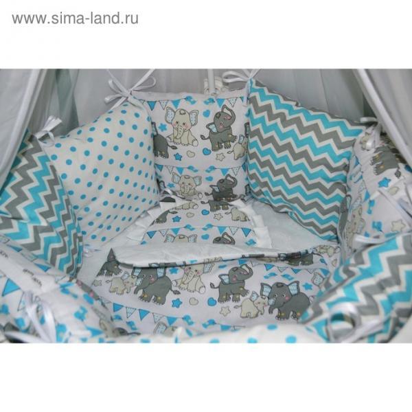 Комплект для круглой кроватки «Цирк», 22 предмета, цвет голубой