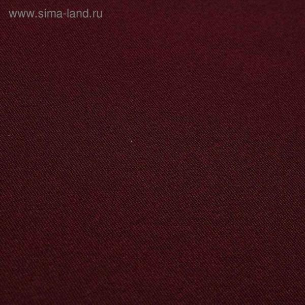 Ткань костюмная Пикачо, ширина 150 см, цвет бордовый 330 г/п.м.